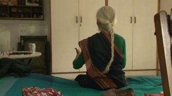 s Bhanu